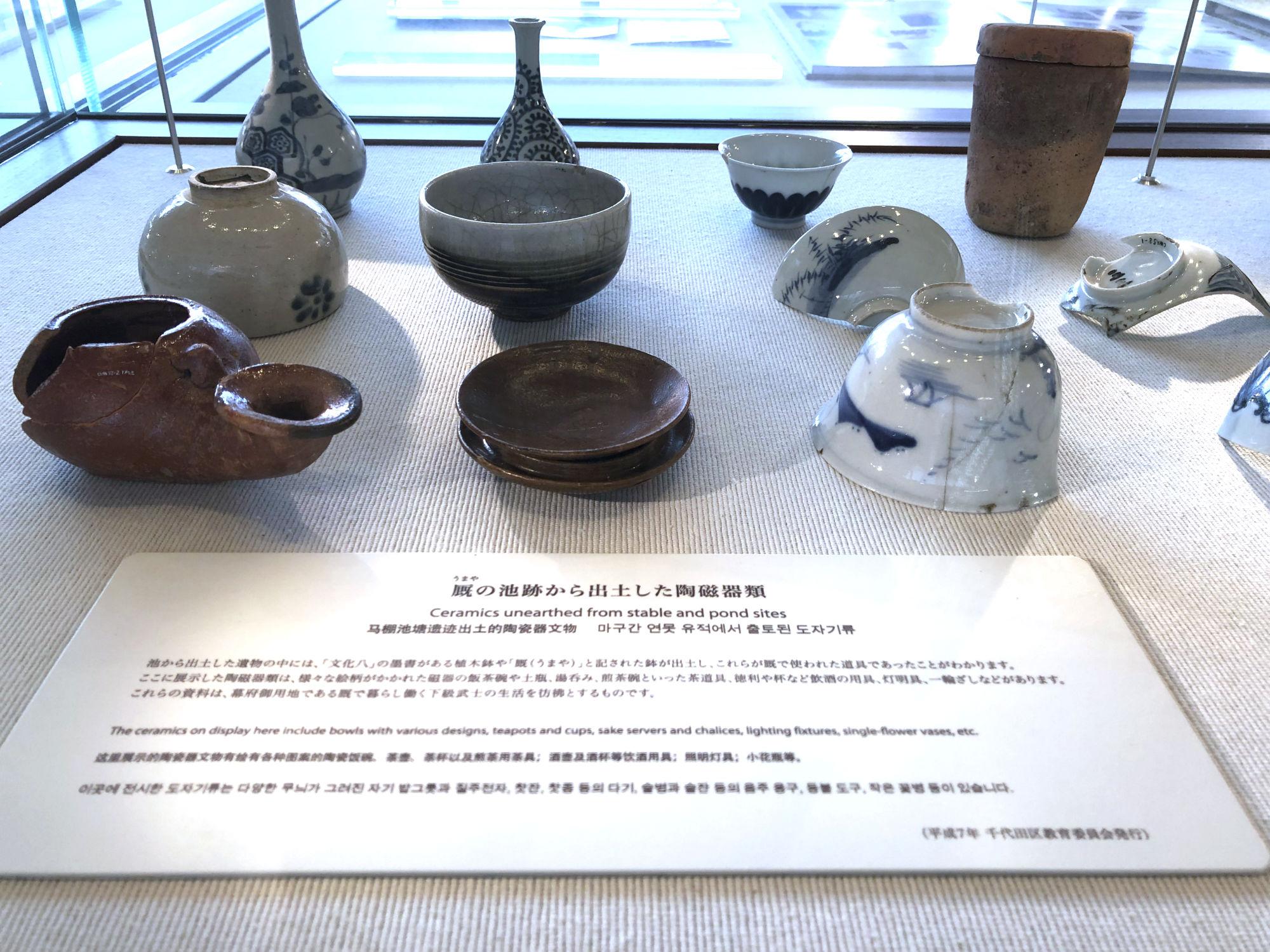和田倉休憩所展示