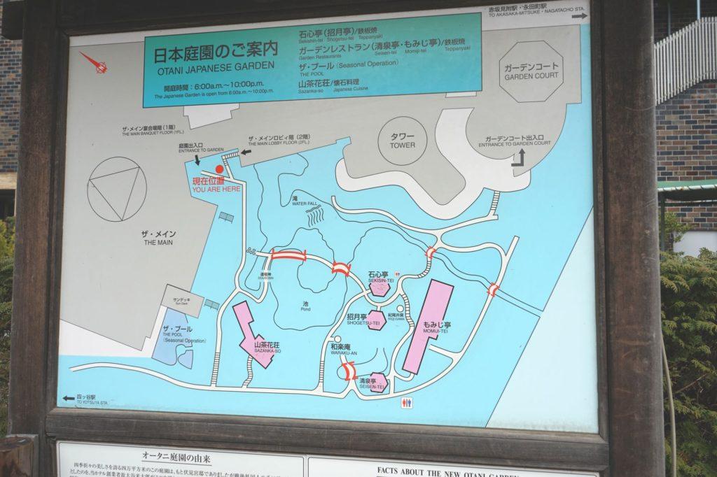 オータニ庭園 案内図