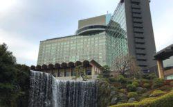 [日本庭園への行き方]ホテルニューオータニ 東京で、日本庭園とスイーツを満喫する|ホテル散歩