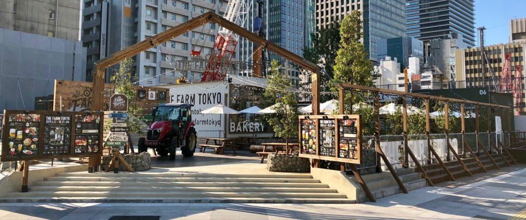 ヤンマーの屋外型飲食施設「THE FARM TOKYO」