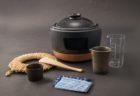 おいしさは土鍋、手軽さ炊飯器! 『かまどさん電気』が特別仕様で限定発売