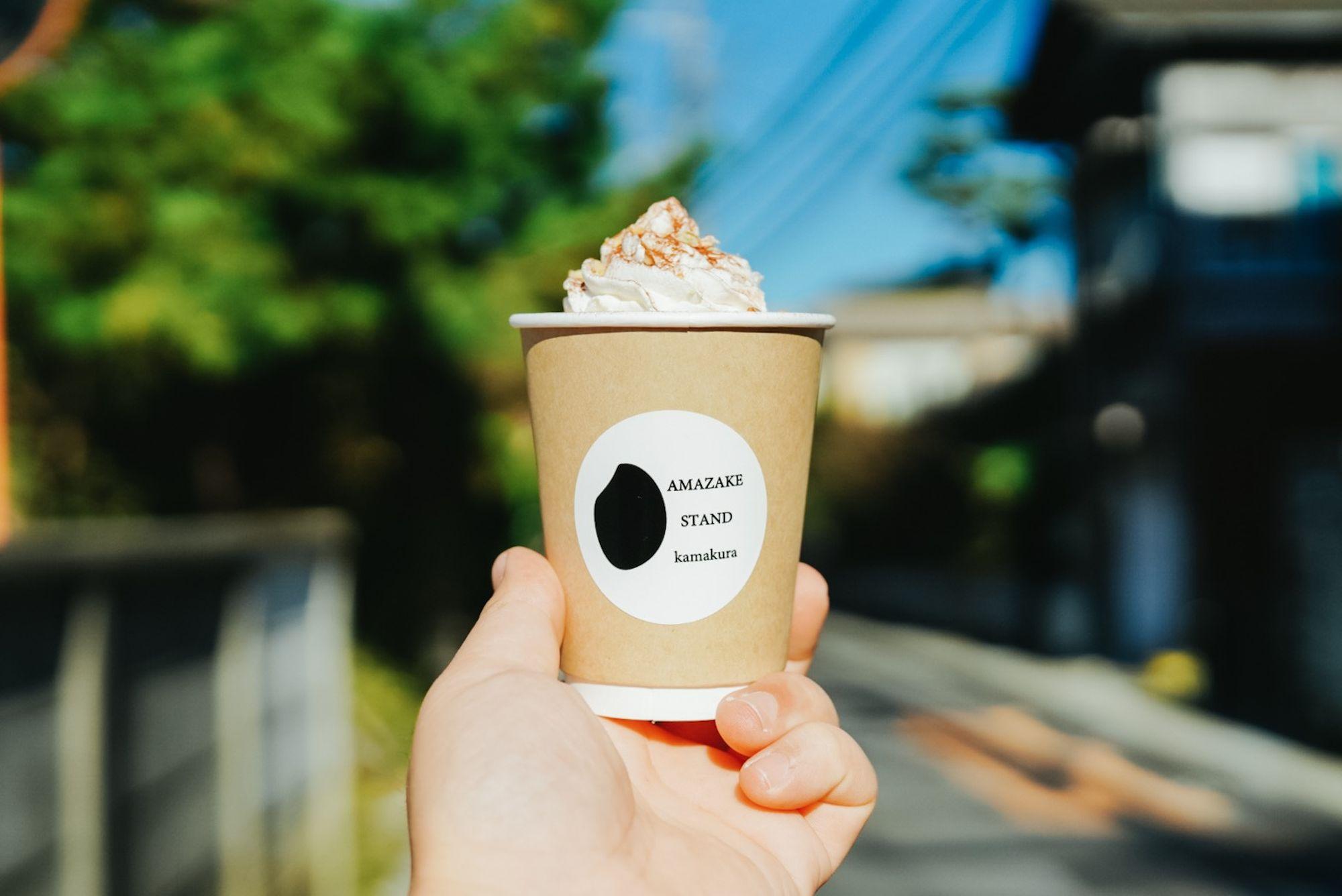生あま酒専門店『AMAZAKE STAND』2019年大晦日、鎌倉にオープン