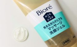 Bioré / Ouchi de Aesthe Massaging Facial Gel Cleanser w/ texture