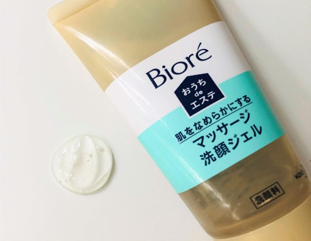 Bioré / Ouchi de Aesthe Massaging Facial Gel Cleanser w/ texture