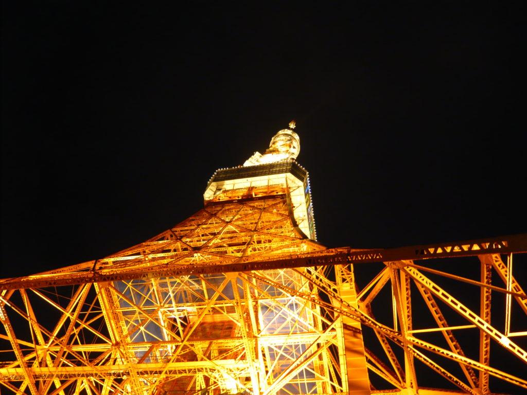 100 Landscapes of Tokyo (2/100)